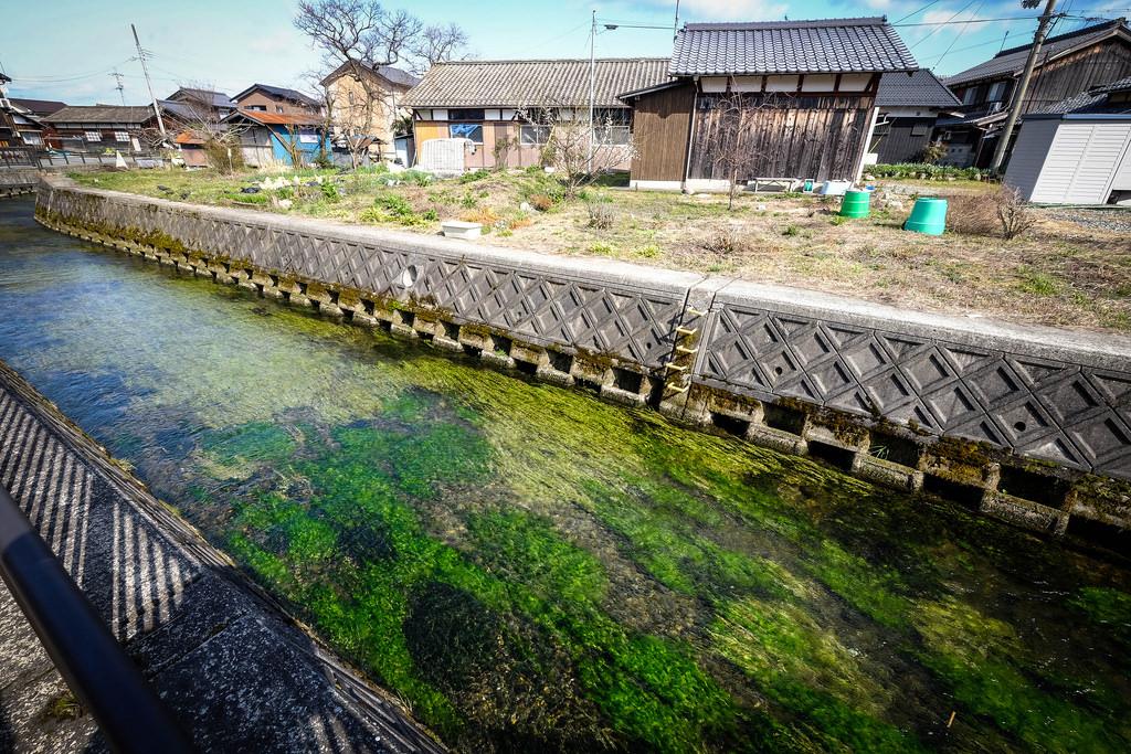 Hệ thống nước KABATA